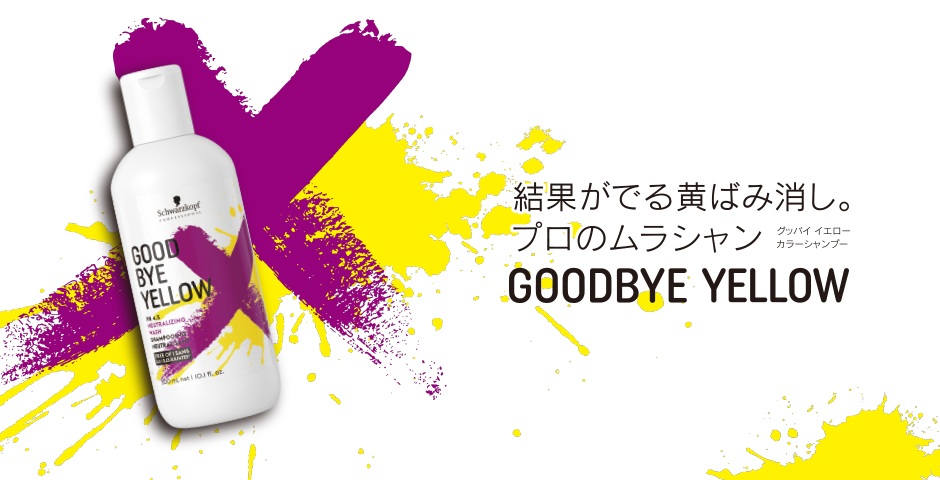 goodbyeyellow